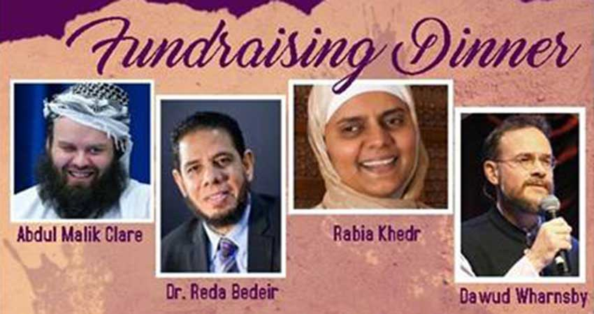 Canadian Association of Muslims with Disabilities: Annual Ottawa Fundraising Dinner: Building an Inclusive Society