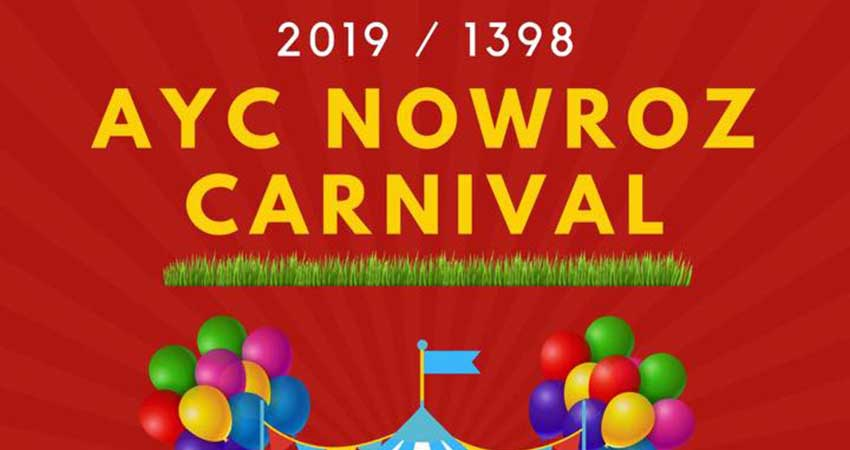 Afghan Youth Committee Nowroz Carnival