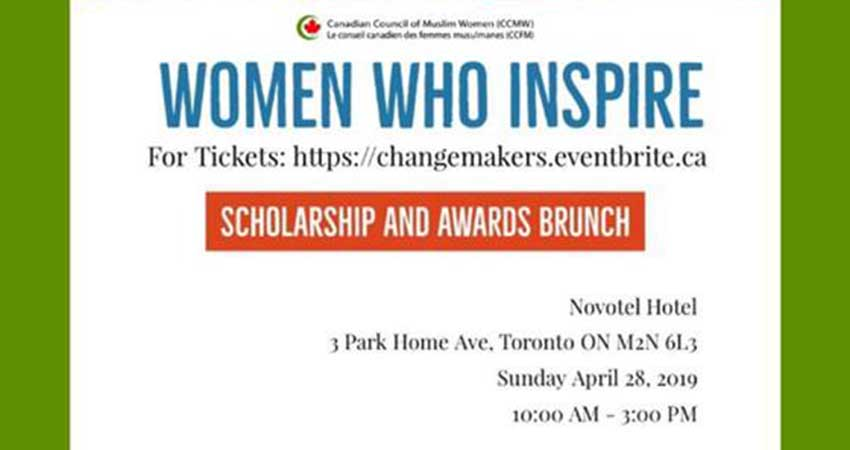Canadian Council of Muslim Women Change Makers: Canadian Muslim Women Who Inspire