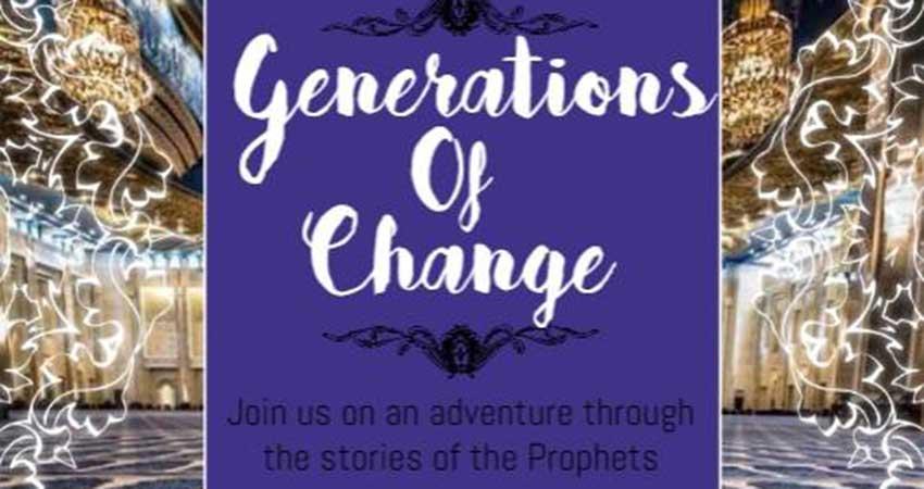 Al Rashid Youth Club Generations of Change Fridays Winter Session