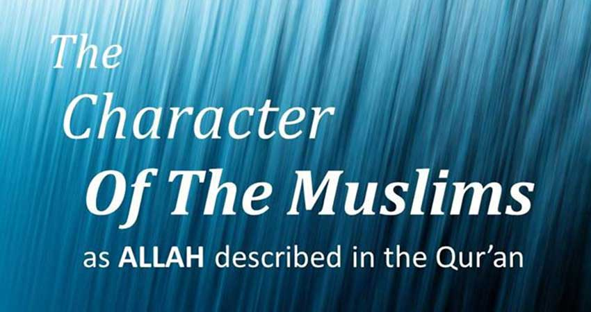 The Character of the Muslim as ALLAH described in Quran
