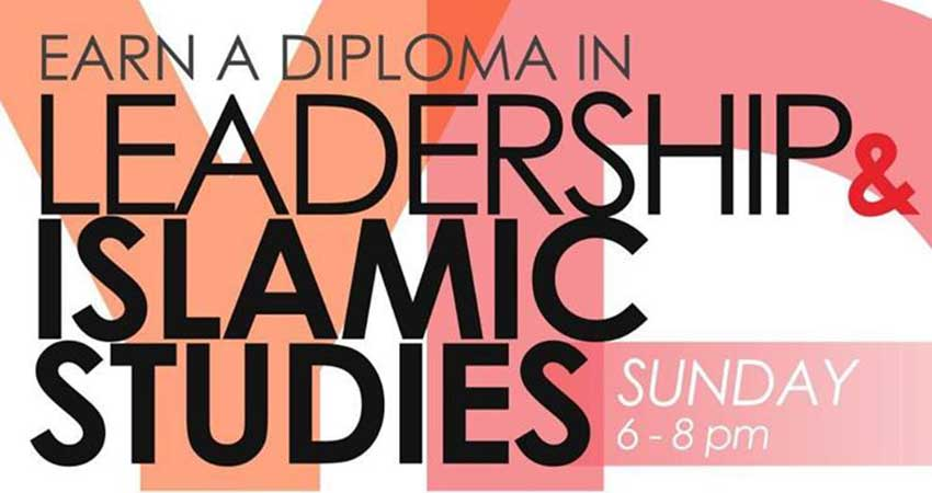 I3 - Interactive Ilm Institute Young Da'ee Program at McMaster