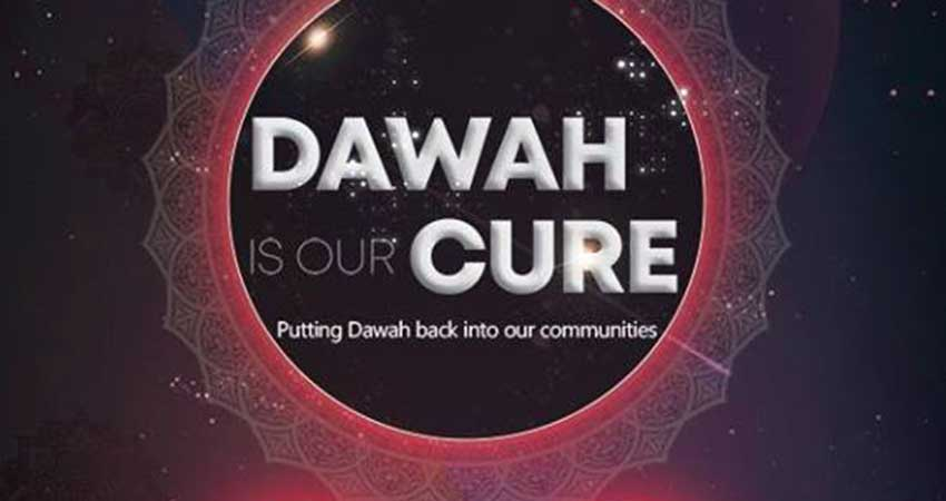 NYM iNK Canadian Dawah Conference: Dawah is Our Cure!