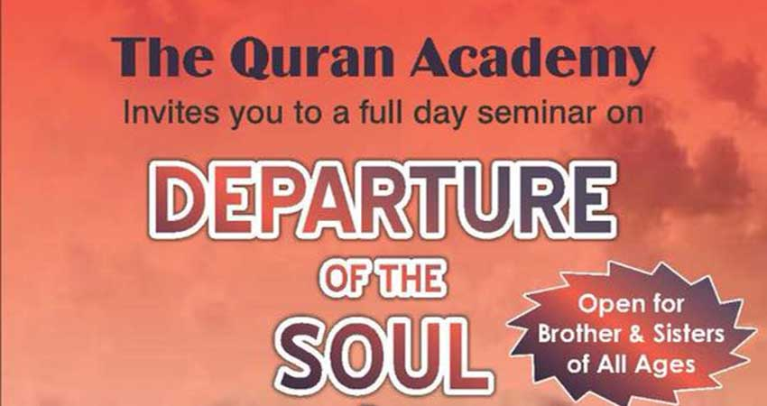 The Quran Academy: The Departure of the Soul by Sh. Riad Ouarzazi