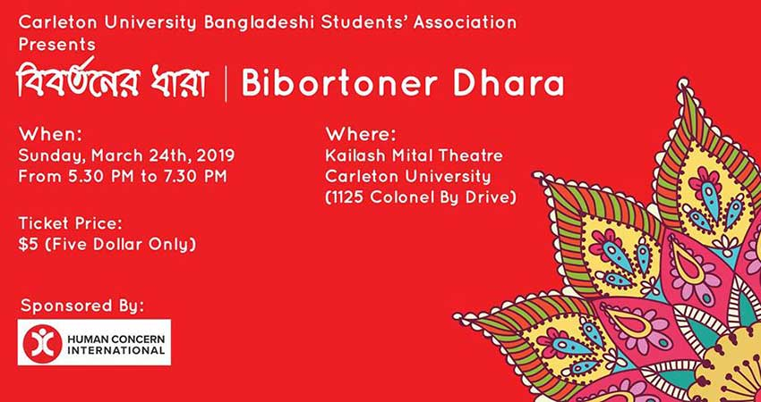 Carleton University Bangladeshi Students Association Bibortoner Dhara Cultural Event
