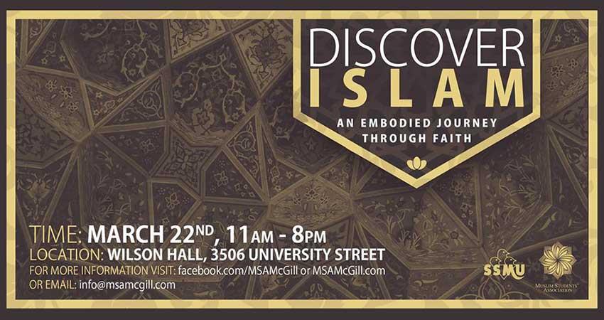 MSA McGill Discover Islam 2019