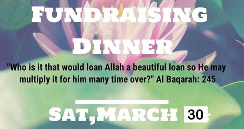 École Ibn Batouta Fundraising Dinner with Sh. Reda Bedeir