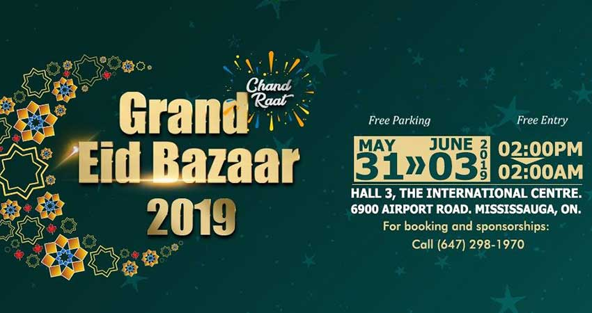 Chand Raat Grand Eid Bazaar 2019