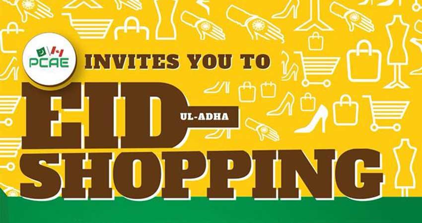 Pakistan Canada Association of Edmonton Eid ul Adha Shopping