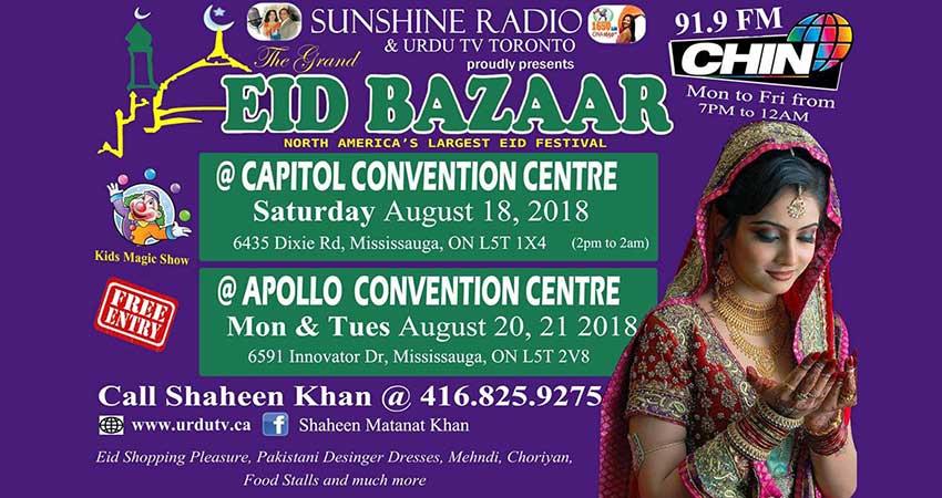 Sunshine The Grand Eid Bazaar