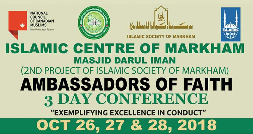 Islamic Centre Of Markham Ambassadors of Faith Conference