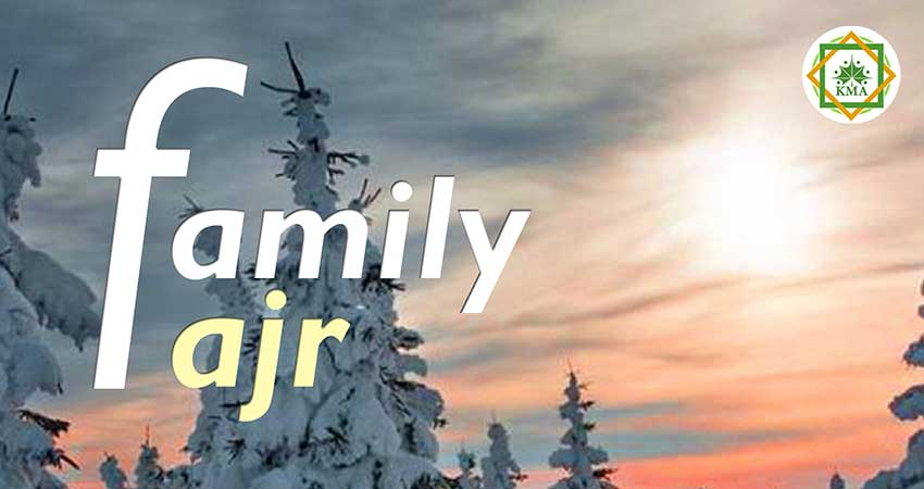 Kanata Muslim Association Family Fajr