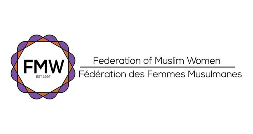 Federation of Muslim Women International Women's Day Gala