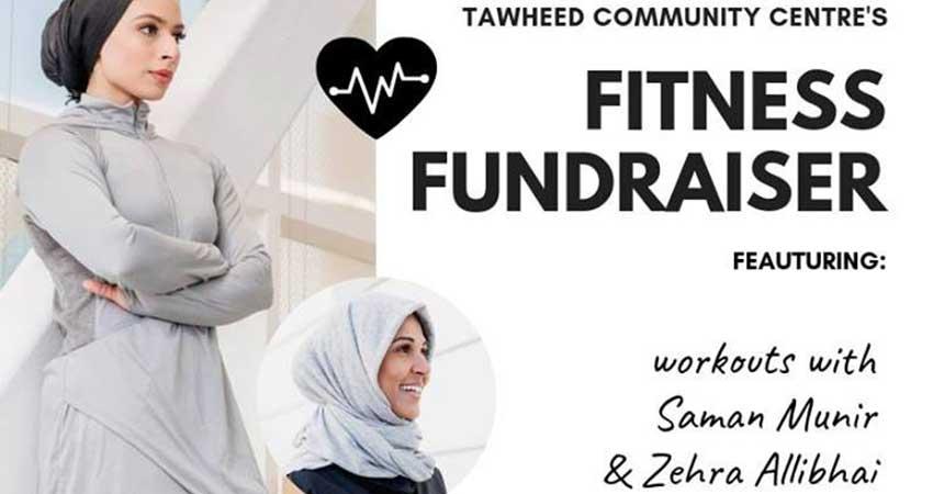 Tawheed Community Centre Fitness Fundraiser