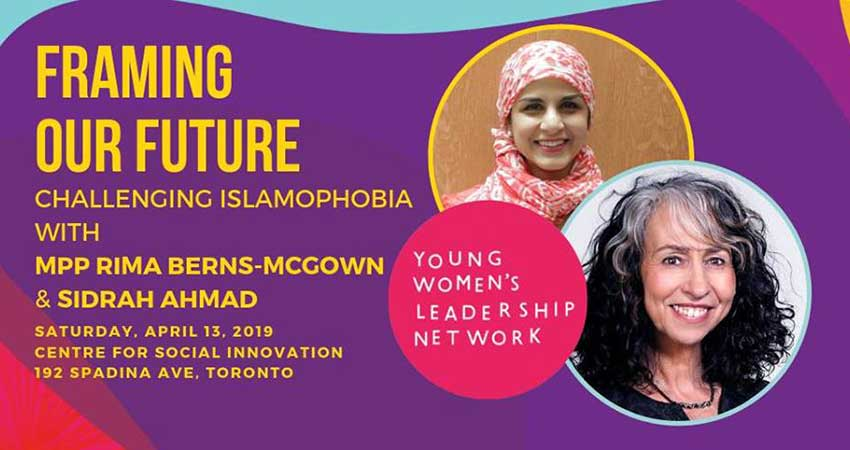 Framing Our Future: Challenging Islamophobia