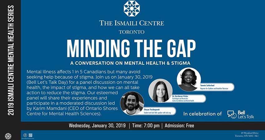 Ismaili Centre Toronto Minding the Gap: A Conversation on Mental Health and Stigma
