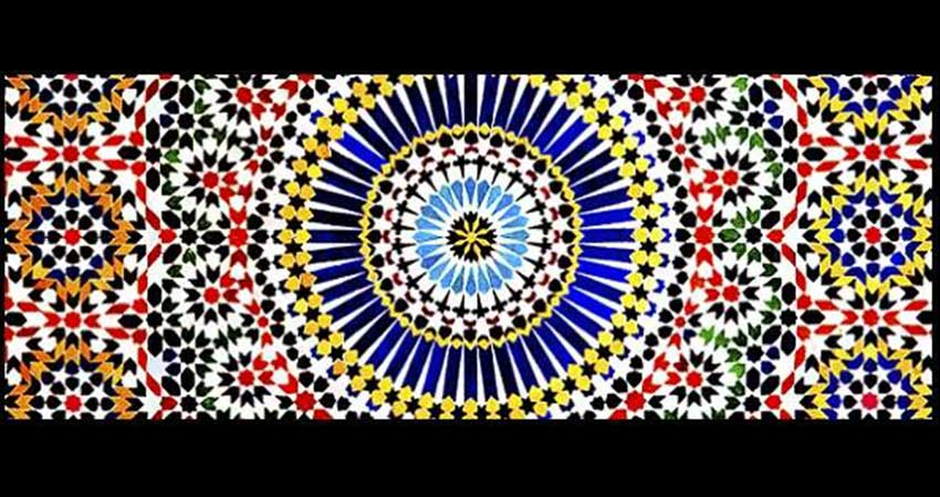 Workshop | Islamic Geometric Art & Spirituality