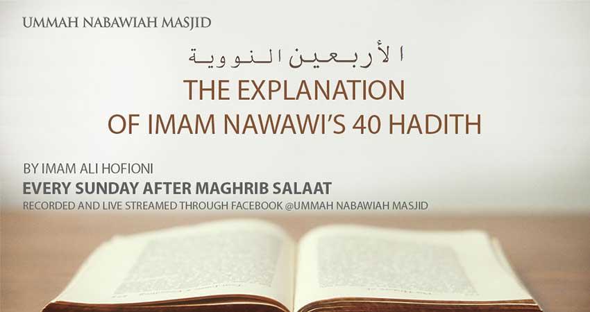 Weekly Hadith Circle (40 Hadith of Imam Annawawi)