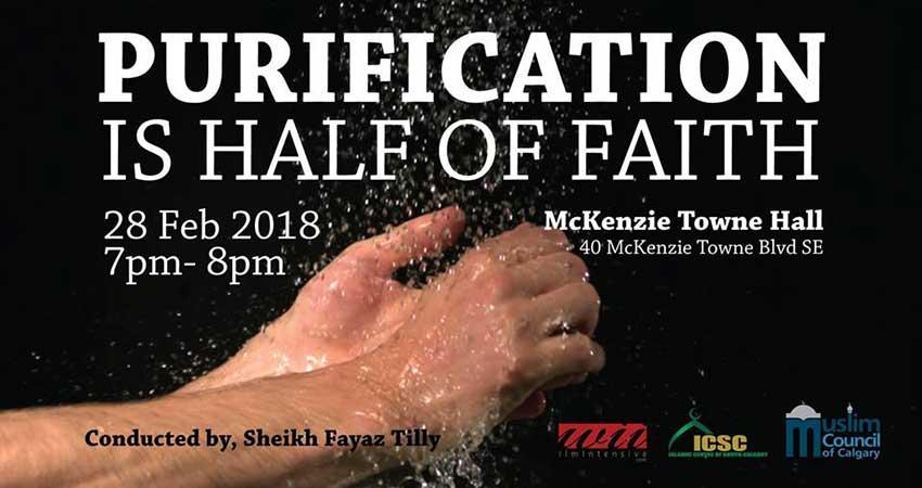 Purification is Half of Faith