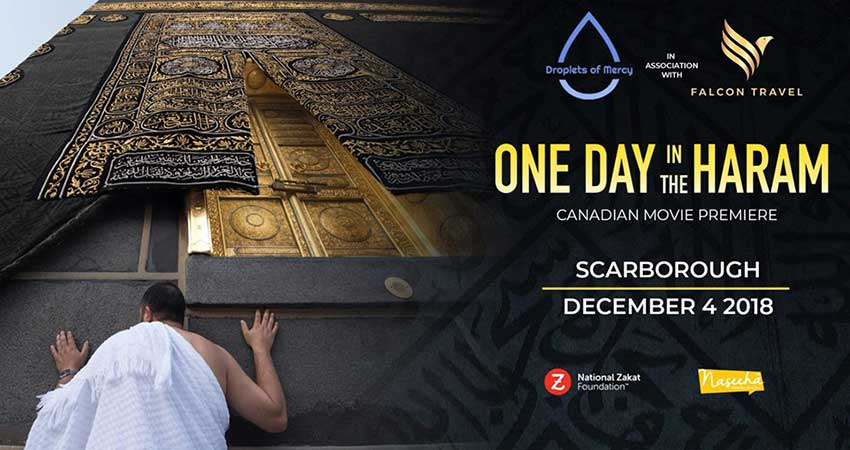 One Day in the Haram: Scarborough Premiere