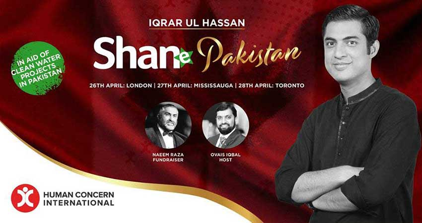 Human Concern International Shan-e-Pakistan Mississauga with Iqrar Ul Hassan