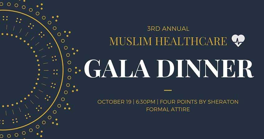 Annual Muslim Healthcare Gala - 2018