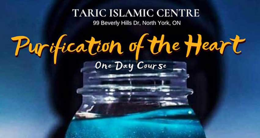 Purification of the Heart with Sh. Musleh Khan