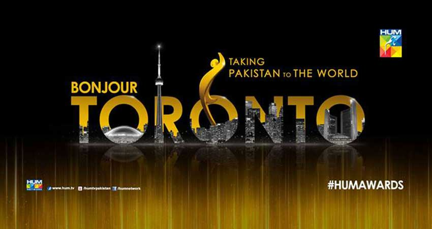 HUM Awards: Pakistan's Leading Entertainment Channel