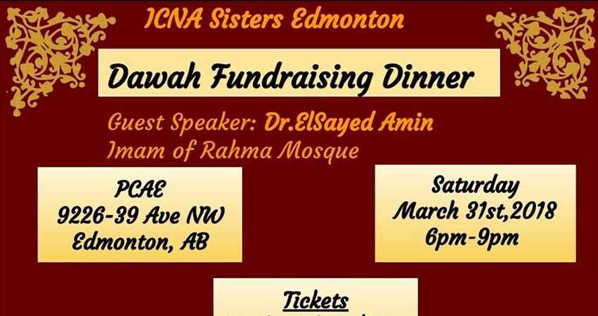 ICNA Sisters Canada Edmonton Dawah Fundraising Dinner
