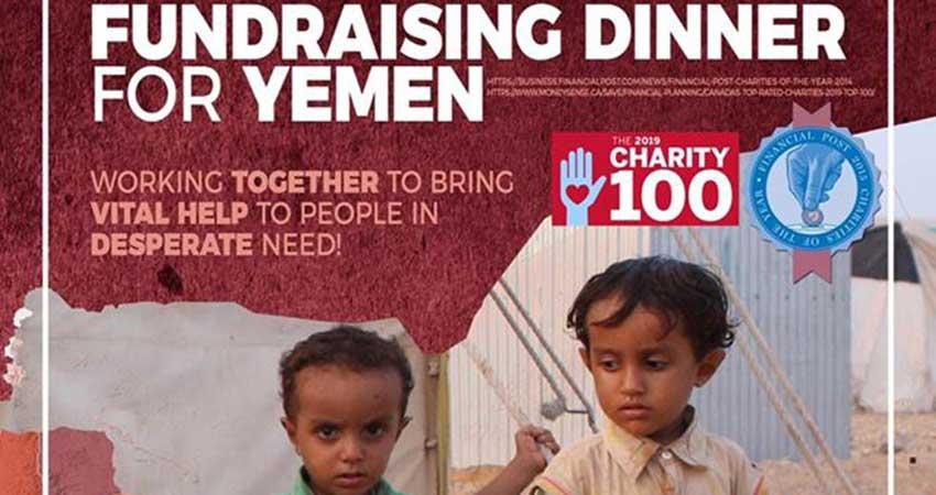 IDRF Fundraising Dinner for Yemen