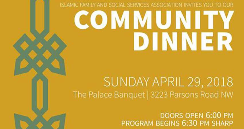 Islamic Family and Social Services Association Community Dinner