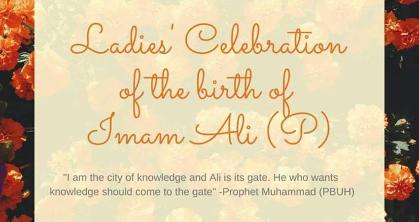 Ark Centre of Excellence Ladies' Celebration of the Birth of Imam Ali (pbuh)