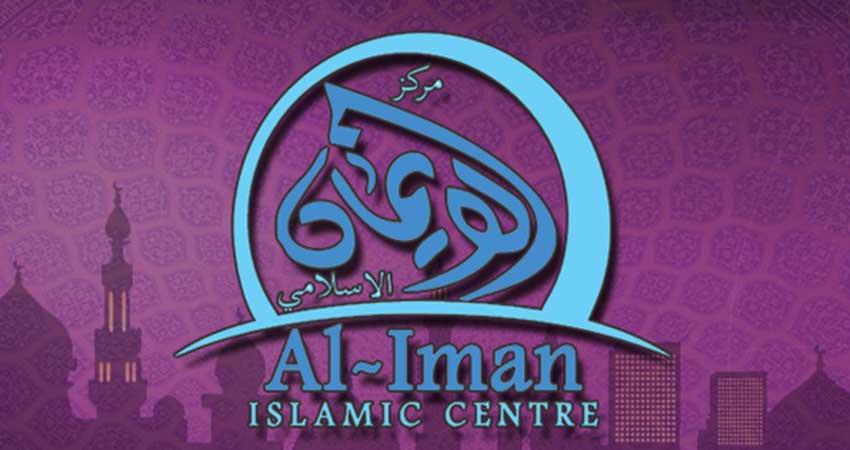 Islamic Studies: Seerah Course