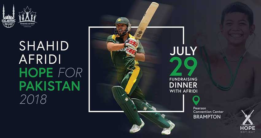 Islamic Relief Canada Shahid Afridi Foundation Hope for Pakistan Toronto