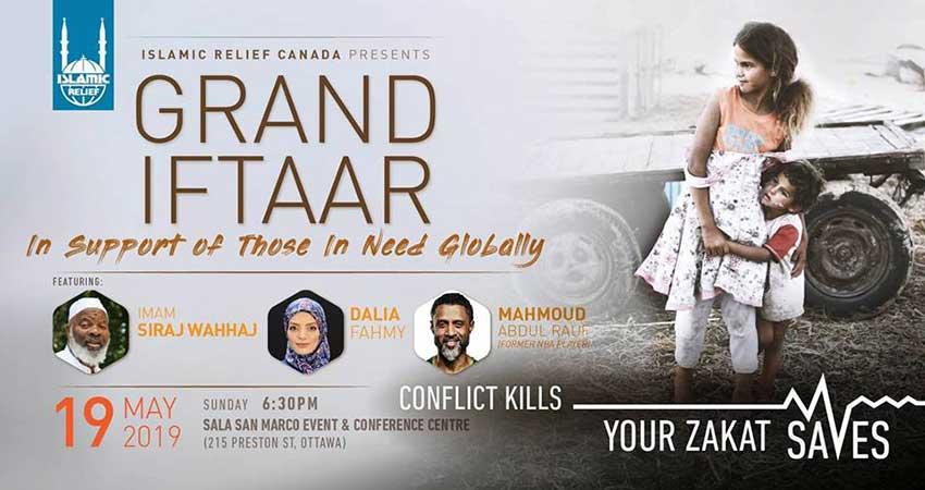 Islamic Relief Canada Grand Iftaar in Support of Gaza · Ottawa