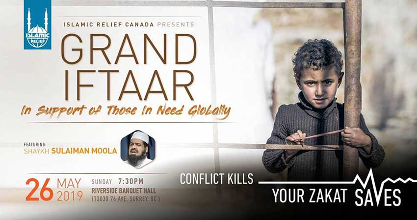 Islamic Relief Canada Grand Iftaar in Support of those in Need Vancouver with Shaykh Sulaiman Moola