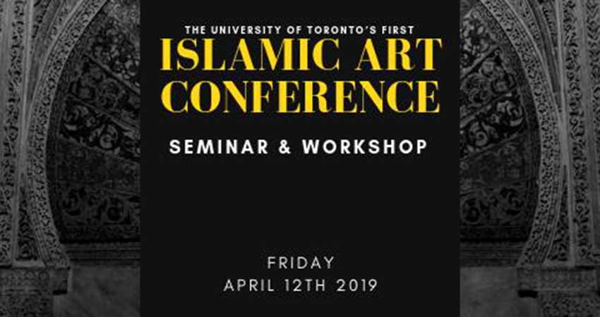 Islamic Art Conference