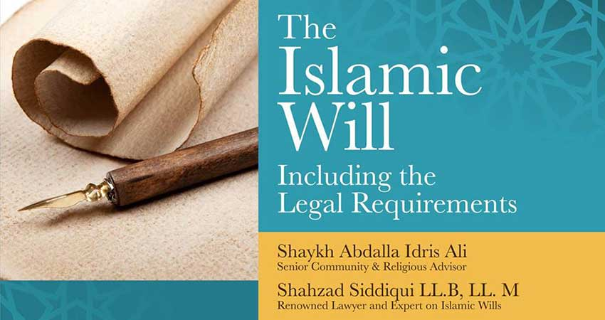 ISNA Canada Sunday Seminar | The Islamic Will