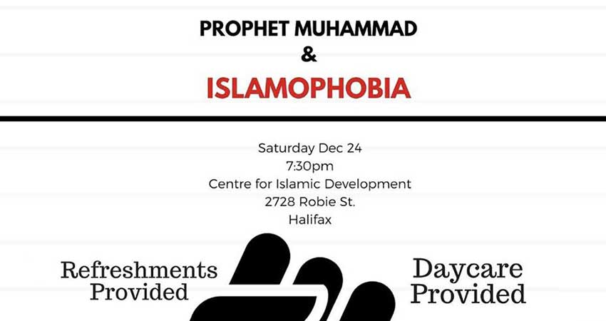 The Prophet Muhammad (SAW)'s Struggle with Islamophobia