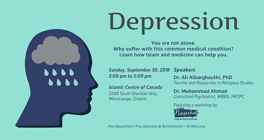 ISNA Canada Sunday Seminar - Depression & Mental Health
