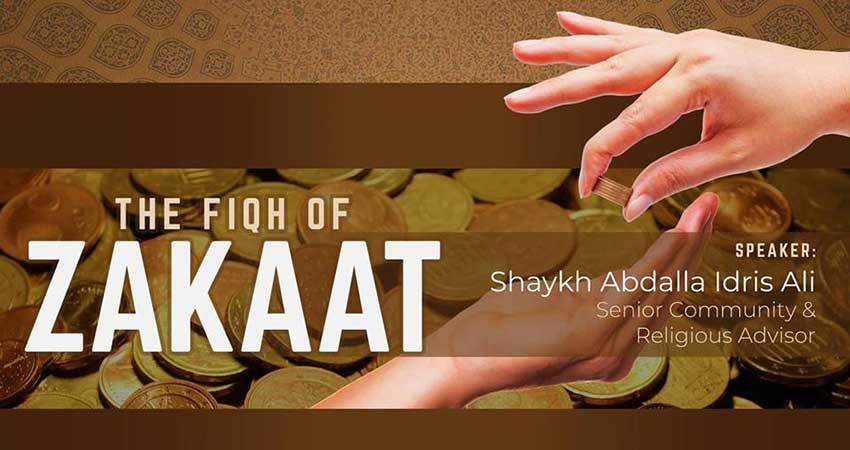 ISNA Canada Fiqh of Zakaat