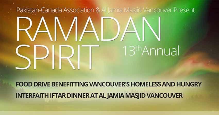 Pakistan Canada Association (PCA) Open Interfaith Iftar Dinner