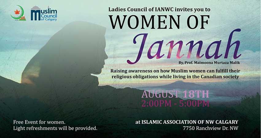 Women of Jannah with Prof. Maimoona Murtaza Malik