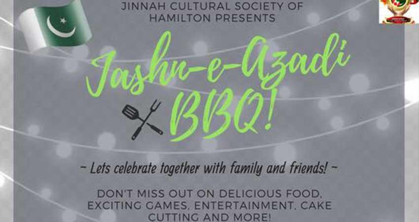 Jinnah Cultural Society of Hamilton Jashn E Azadi BBQ