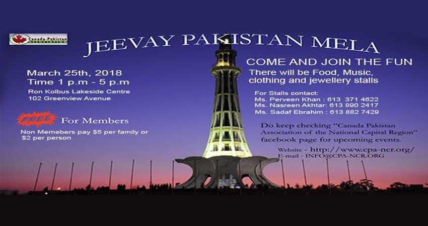 Jeevay Pakistan Mela
