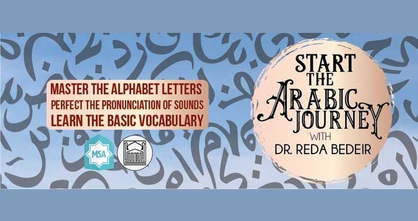 Start the Arabic Journey with Dr. Reda Bedeir (Registration Deadline Jan. 18)