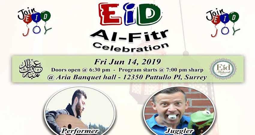 JOIN EID JOY Eid Al Fitr Celebration