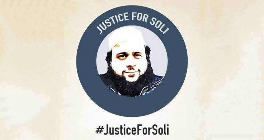 Justice for Soli: Mental Health and Incarceration in Canada