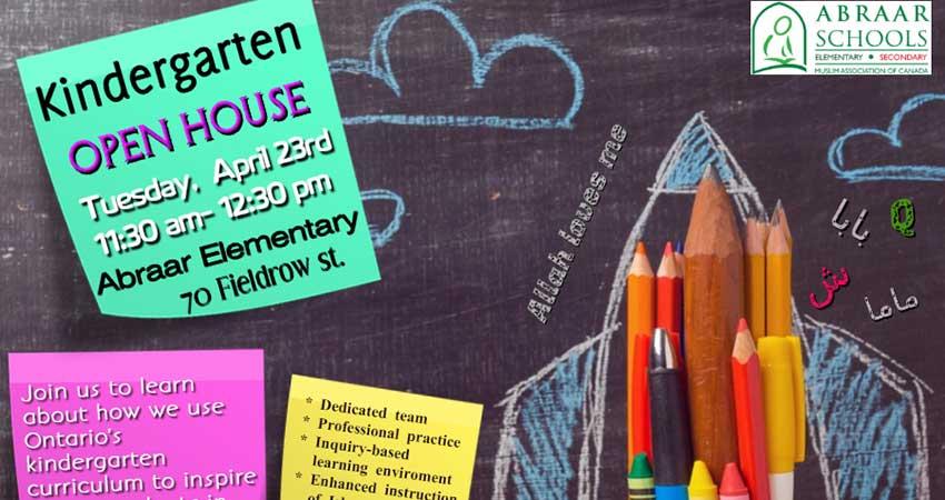 Abraar School Kindergarten Open House