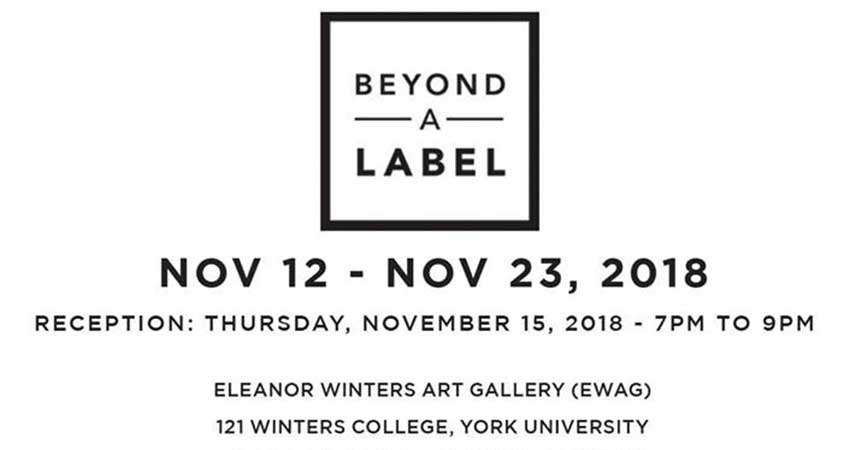 Beyond A Label - Exhibition by Photographer Noor Al-Mosawi